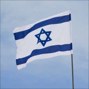 Flag-of-Israel-2015-04-08